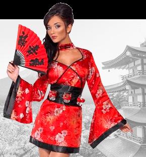 Strój Gejszy Przebranie Japonki Kostiumy Japońskie